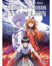 Neon Genesis Evangelion 13...