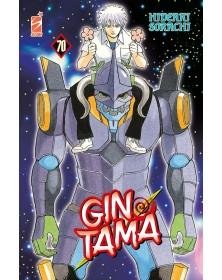 Gintama 70