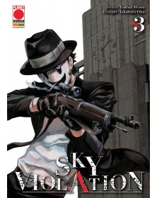 Sky Violation 3