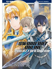 Sword art online 4: Project...