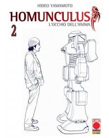 Homunculus 2 - Quarta ristampa