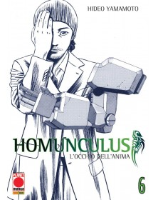 Homunculus 6 - Seconda...