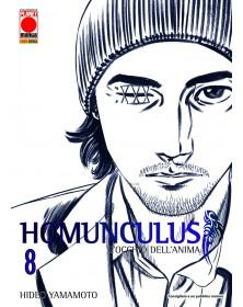 Homunculus 8 - Terza ristampa