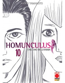 Homunculus 10 - Seconda...
