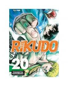 Rikudo 20