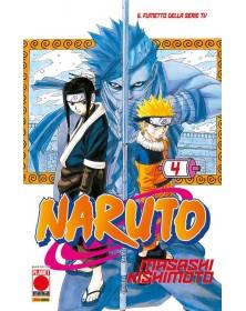 Naruto Il Mito 4 - Quinta...