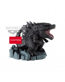 Banpresto - Godzilla King...