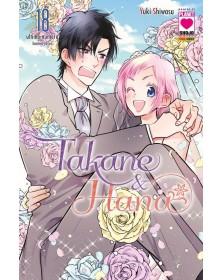 Takane & Hana 18 - Bundle