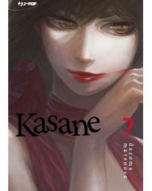 Kasane 7