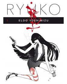 Ryuko 1
