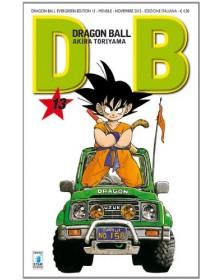 Dragon Ball Evergreen...
