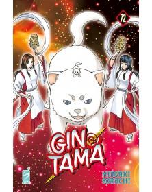 Gintama 72