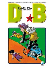 Dragon Ball Evergreen...