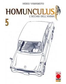 Homunculus 5 - Terza ristampa