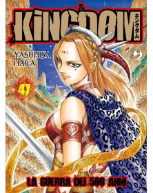 Kingdom 47