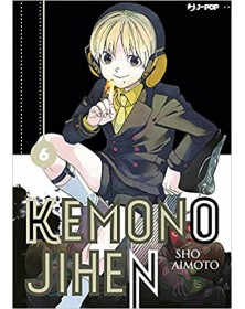 Kemono Jihen 6