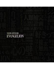 Neon Genesis Evangelion -...