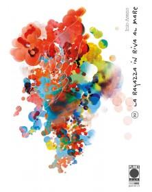 Asano Collection: La...