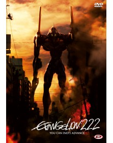 Evangelion 2.22 You Can...