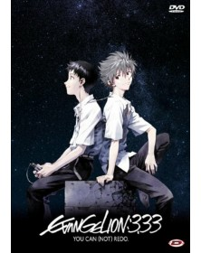 Evangelion 3.33 You Can...