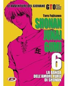 G.T.O. - Shonan Junai Gumi 06
