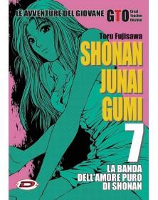 G.T.O. - Shonan Junai Gumi 07