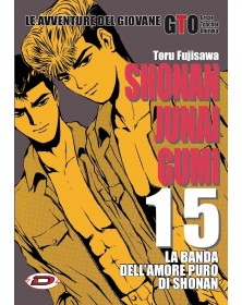G.T.O. - Shonan Junai Gumi 15