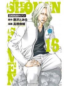 G.T.O. - Shonan Seven 16
