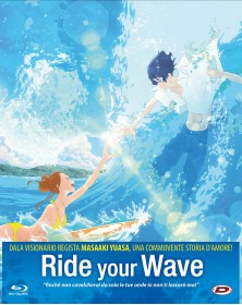 Ride Your Wave (First...