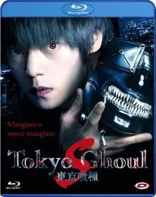 Tokyo Ghoul - 'S' - Blu-ray