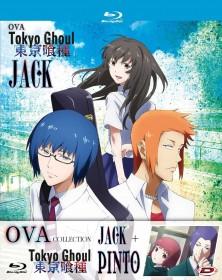 Tokyo Ghoul - Oav...