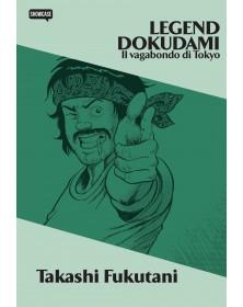 Legend Dokudami - Il...