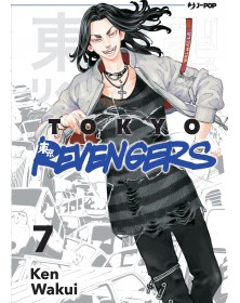 Tokyo Revengers 7