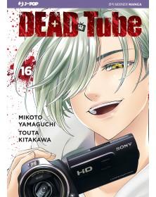 Dead Tube 16