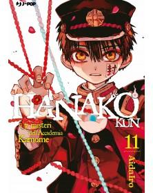 Hanako-Kun: I 7 Misteri...