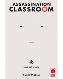 Assassination Classroom 5 -...