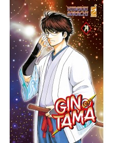 Gintama 74