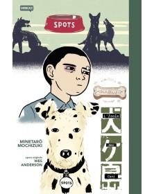 Minetaro Mochizuki / Wes...