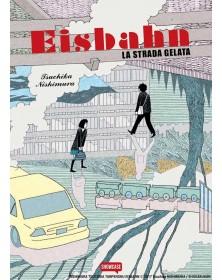 Nishimura Tsuchika - Eisbahn
