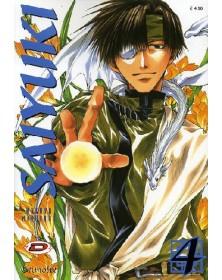 Saiyuki 04