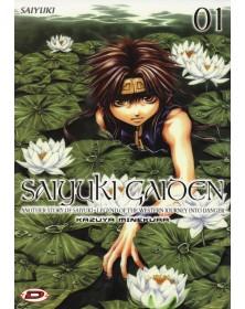 Saiyuki Gaiden 1