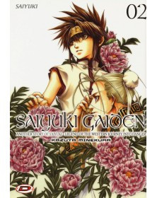 Saiyuki Gaiden 2