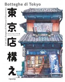 Botteghe di Tokyo - Ediz....