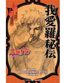 Naruto - Gaara: Miraggio in...