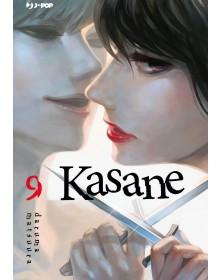 Kasane 9