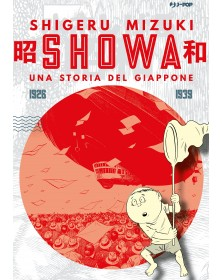 Showa 1