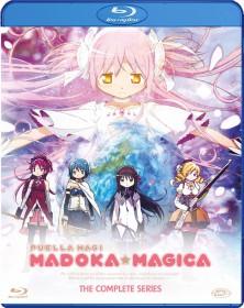 Madoka Magica - The...