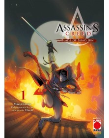 Assassin's Creed Blade of...