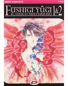 Fushigi Yugi Oav - Il Gioco...