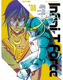 Infini-T Force 8